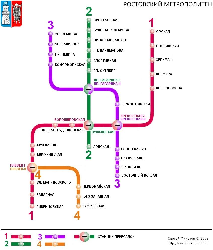 скачать игру метро 2008 - фото 10